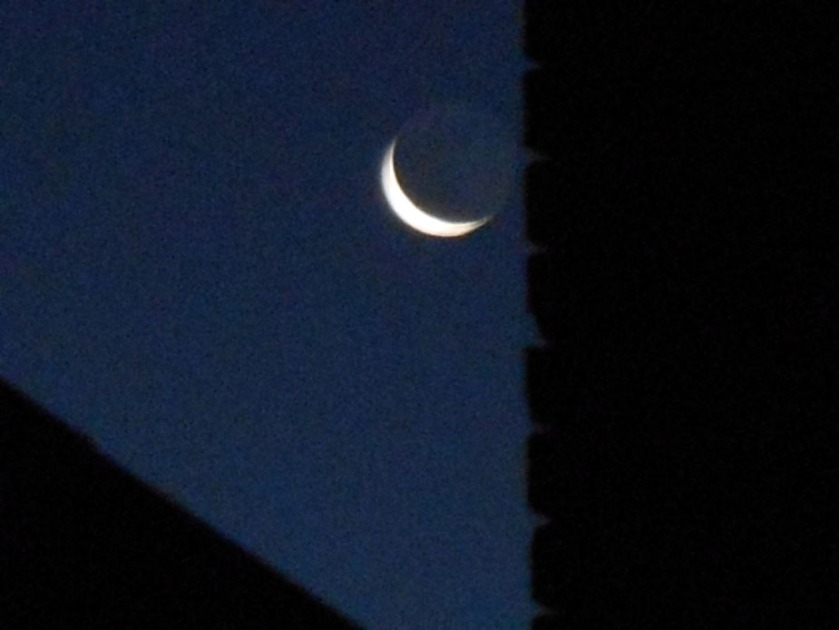 waning-crescent-moon